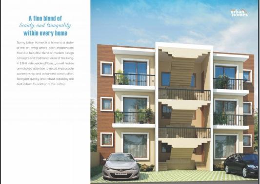 about sunny urban homes kharar